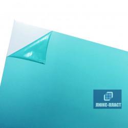 пластиковый лист в защитной пленке