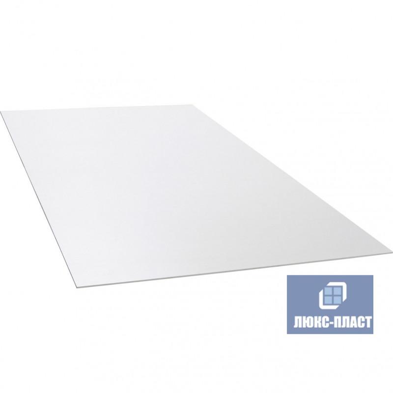 Лист ПВХ 1500 х 3000 мм белый