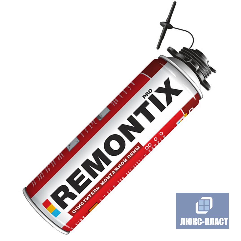 очиститель монтажной пены Remontix